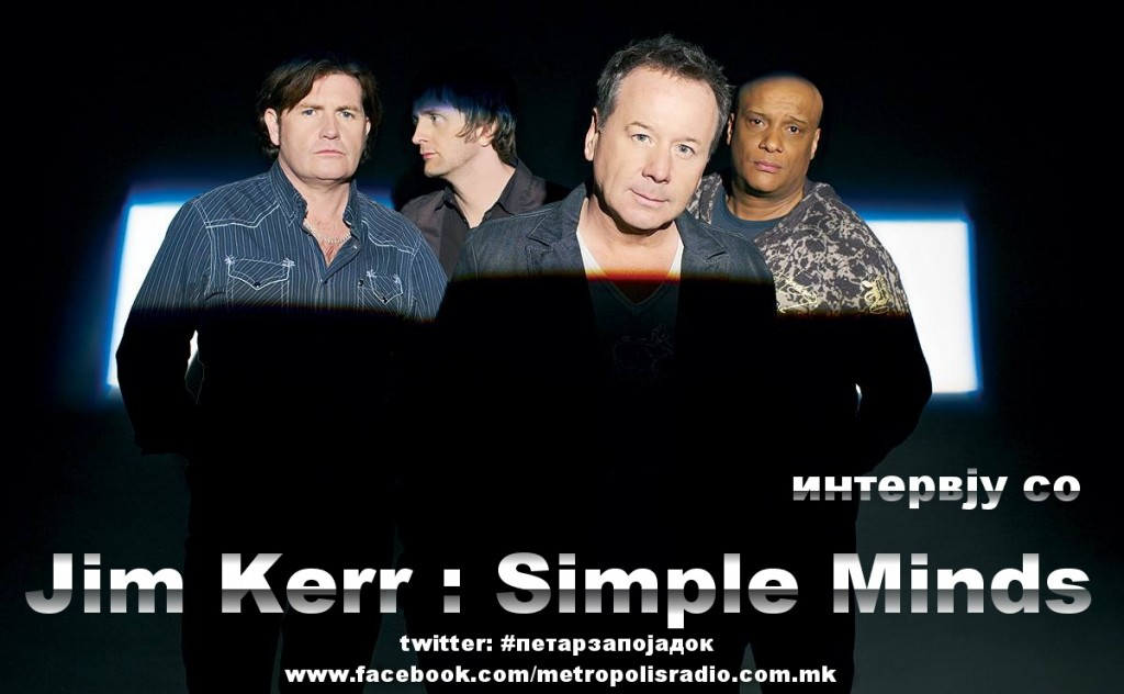 simple minds 3